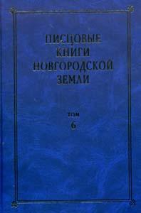 g1908
